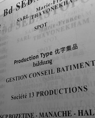 Jean-Baptiste Levée (Production Type) - © Developments